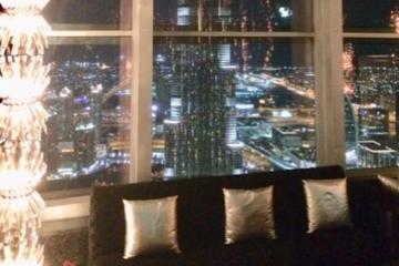 Neos_Dubai_skybar_wall2